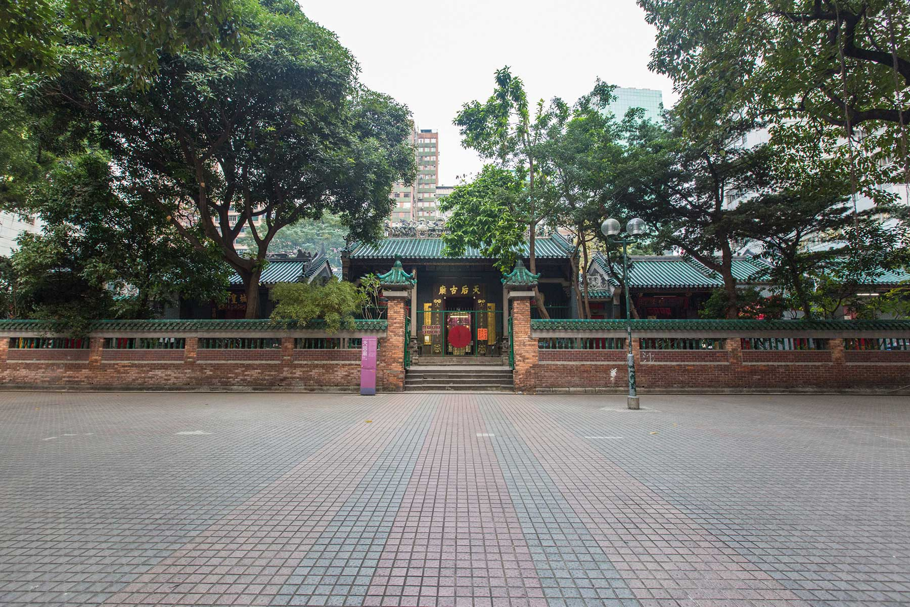 Tin Hau Temple Yau Ma Tei